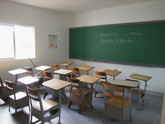 A sala de aula tradicional é considerada ultrapassada não apenas por questões pedagógicas, mas por outros fatores físicos. Fonte: Nouse