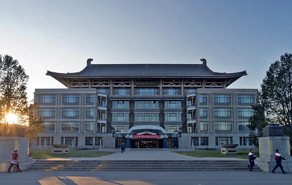 Universidade de Pequim é considerada a melhor do mundo