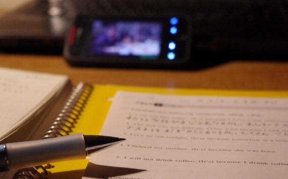 Enade: por que os cursos de EAD têm pior nota que os presenciais