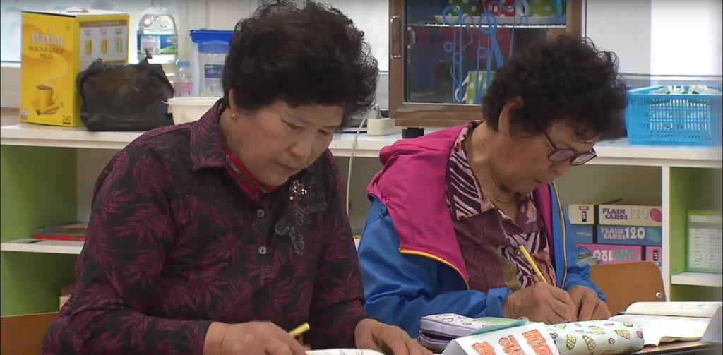 Coreia do Sul escolas