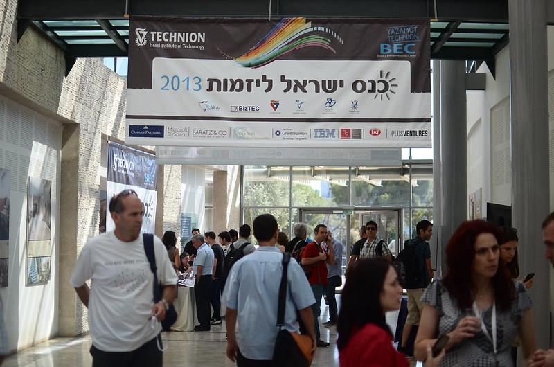 """É graças a parcerias de universidades e empresas que Israel se tornou uma """"startup nation""""."""